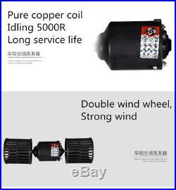 12v Durable A/c Kit Universal Under Dash Evaporator Kit Air Conditioner 3 Speed