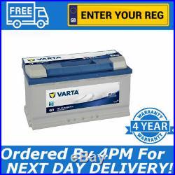 Varta G3 Heavy Duty 019 Car Battery 95Ah Iveco Jaguar Jeep Land Rover Mercedes